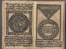 FANTASTIC RUHANI / MAGIC MANUSCRIPT FATHO ALKARIM ALWAHHAB (OCCULT):