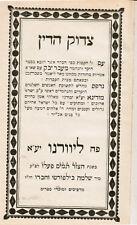 JUDAICA JEWISH  BOOK ITALIAN IMPRINT TZADOK HADIN LIVORNO, ITALY 1902