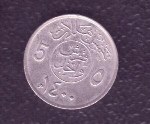 SAUDI ARABIA 5 HALAL 1400