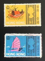 Hong Kong Stamps. SC 243-244. Used. 1968. *COMBINED SHIPPING*