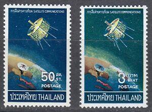 Thailand 1968 MNH Sc 498-499 Syncom Satellite. Space **