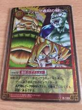 Carte Dragon Ball Z DBZ Card Game Part 01 #D-133 Prisme (Version Booster) 2003