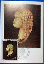 LA VENUS DE BRASSEMPOUY  FRANCE CPA Carte Postale Maximum Yt 1868 GF