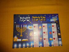 ISRAEL SPECIAL FULL SHEET:  2017 HAPPY HOLIDAYS