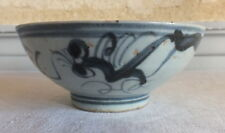 bol Chine coupelle  chinese bowl