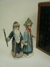 Duncan Royale Grandfather Frost & Snow Maiden Figurine History of Santa Claus