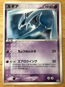 Lugia Pokemon 2005 Meiji Chocolate Promo Japanese 141/PCG-P VG