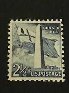 Scott 1034- MNH- 2 1/2c Bunker Hill Monument- Liberty Series, 1959- unused mint