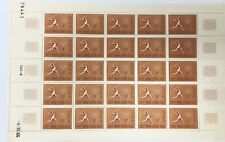 1965 Vintage Viet Nam Cong Hoa Sheet of 25 Stamps Unused Javelin Olympics