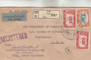 Thailand Registered Airmail Cover w/ sides cut