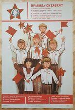 Original Art Poster Little Octobrists Rules October Revolution Lenin Pioneer1975