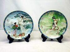 """Pair of Vintage Imperial Jingdezhen Porcelain Plates, """"Legends Of Westlake"""""""