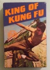 bobby baker  KING OF KUNG FU dragon lady productions  VHS VIDEOTAPE big box