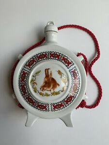 Vintage Porcelain Flask / Decanter Serbia Traditional Pirot Pattern