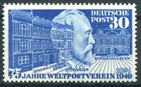 Bund Nr. 116 sauber postfrisch Weltpostverein BRD 1949 UPU Michel 70,00 Euro MNH