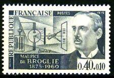 France 1970 Yvert n° 1627 neuf ** 1er choix