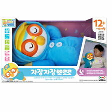 Sleeping Pororo / Pororo / Toy / Children's toy