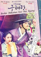 Rookie Historian Goo Hae-Ryung Korean Drama DVD (English Subtitle)