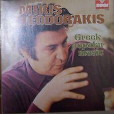 Mikis Theodorakis - Greek Popular Music - Vinyl LP