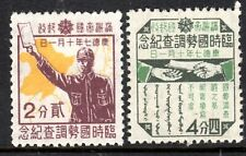 Manchukuo 1940 National Census Set of 2 Fine Mint No Gum