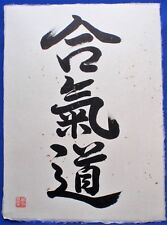 """AIKIDO"" CALLIGRAPHY BRUSHED OVER GENUINE GOLD LEAF ON HANDMADE PAPER"
