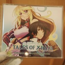 Used_CD Tales of Xillia Original Limited Edition Free Shipping FROM JAPAN BZ66