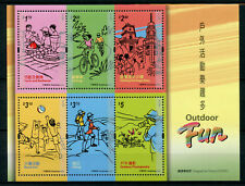 Hong Kong 2017 MNH Outdoor Fun 6v M/S Photography Hiking Tourism Beaches Stamps