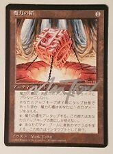 MTG 4th Edition/FB MANA VAULT Japanese SIGNED! TEDIN Old School MUST SEE