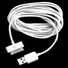 10FT USB Sync Data Charging Charger Cable Cord For Apple iPad 2 ipod iPhone 4 4S