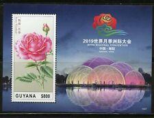 GUYANA  2019 CHINA  ROSES WORLD STAMP EXHIBITION  WUHAN SOUVENIR  SHEET  MINT NH