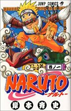 NARUTO Vol.1 Japanese Edition Manga F/S Comics Book From Japan Ninja