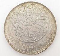 .Yemen 1 Imadi Riyal Silver Coin C.1926