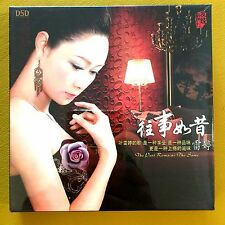 Lei Ting 雷婷 The Past Remains The Same 往事如昔 DSD CD 東昇魔音唱片 Chinese Female Vocal