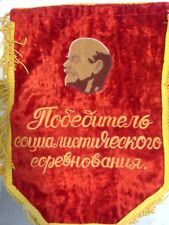 Soviet-era pendant. Lenin, communist party, Soviet Union memorabilia