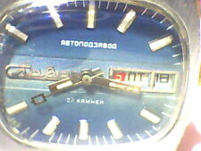 Watch Russian, Slava/cccp, automatic , running , E104