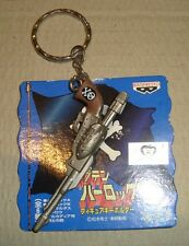 SPACE PIRATE CAPTAIN HARLOCK FIGURE KEYCHAIN COSMO DRAGOON GUN BANPRESTO 1998