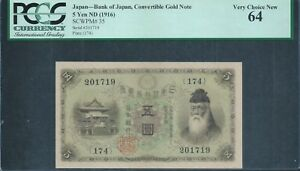 JAPAN P35 ND(1916) 5 Yen PCGS 64 Very Choice New