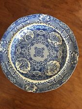 Rare Antique Blue And White Net Pattern Pearlware Dinner Plate Spode 2