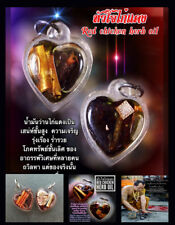 Thai Amulet rare mystic charm red chicken herb oil attract wealth Phra Arjan O