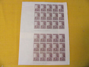 ISRAEL CHARITY STAMP FULL SHEET BY UNITED ARTISTS M&G SHAMIR