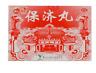 Natural herbal synthetic Bao Ji Wan 20 bags / box