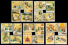 China 1988 T131 T157 Romance of the Three Kingdoms 三国演义 Completed set 20v MNH