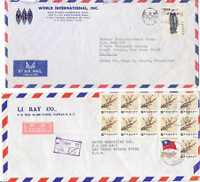 China Taiwan 1973 Lot of 2 Registered Airmail Covers to Usa #1798 2127 2441 x11