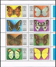 CHILE 1994 MS STAMP # 1677/84 MNH BUTTERFLIES