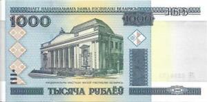 BELARUS 1000 Rublei 🌎💴 P - 28b, UNC, Dated 2000, Printed 2010 🌎 Museum of Art