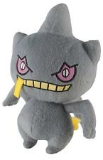 "T18899 TOMY Pokémon Small Plush 8""  Banette"
