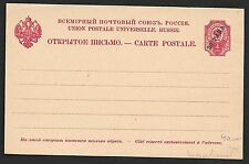 Russian Levant covers 20 PARA ovpt PC not sent