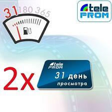 TV teleprom abonement para 2 meses (sin contrato enlace) Sendaku 280 Ка. RU/de 3d