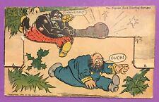 Vintage Antique Moving Picture Post Card, 1906, Details