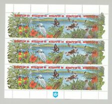 Niuafo'ou #163 Birds, Fish, Butterflies, Insects 3v Strips of 5 in M/S Specimen
